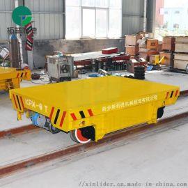 手动搬运车铝合金板材电动运输平板车