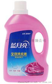 銀川藍月亮洗衣液低價供應 全國供應貨到付款