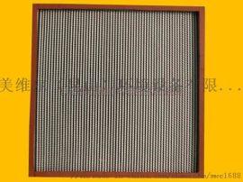 高效过滤器厂家有无隔板过滤器定制高效空气过滤器规格
