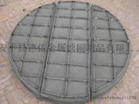 304丝网除沫器|316丝网除雾器|316L除沫器厂家