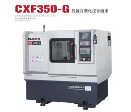 车铣复合数控机床电主轴 数控车床CXF350-G