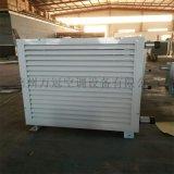 热水暖风机GS型   工业钢制暖风机