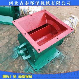 厂家供应 环保 化工专用配件 关风机 锁风阀