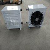 Q型蒸汽軸流式暖風機   鋼管暖風機
