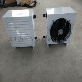 Q型蒸汽轴流式暖风机   钢管暖风机