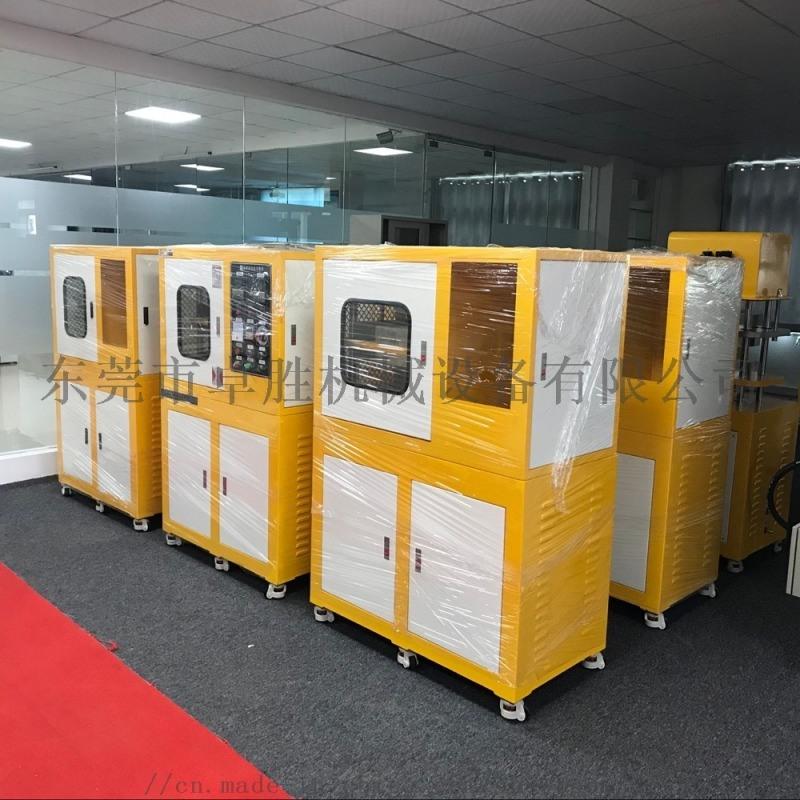 中小型實驗室壓片機、平板硫化機