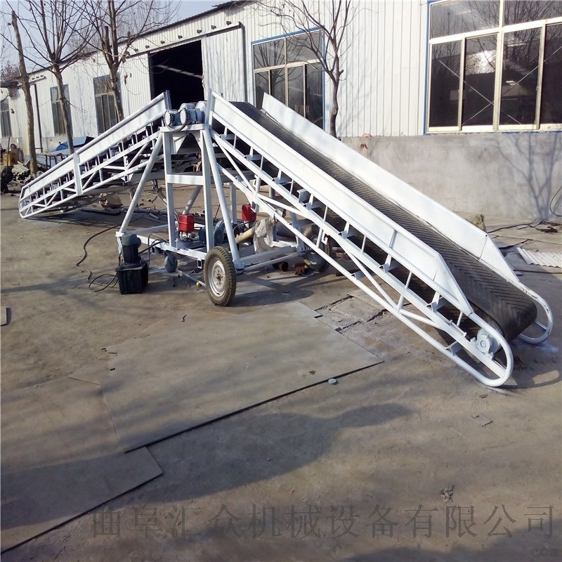 加料斗散玉米小麦装车皮带机 双向双液压升降皮带机