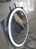 卫浴间led灯防雾镜