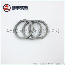 厂家直销高耐磨成型圆环 硬质合金钨钢模具