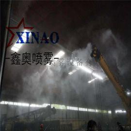 料仓除尘喷雾设备 搅拌站降尘喷淋设备