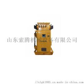 礦用隔爆本質安全型真空電磁起動器
