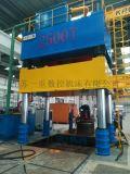 江苏一重-2500T四柱油压机