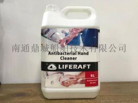 550264杀菌洗手液5升/桶大包装 高质量低价格