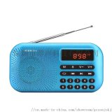 工厂直销FM/AM双波段mp3插卡音箱收音机