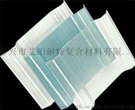 萧山铁边采光瓦艾珀耐特玻璃钢瓦复合材料