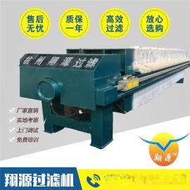 過濾機 污水分離過濾壓泥機 高效環保過濾機
