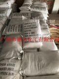 深圳醋酸銨