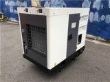 小型靜音25千瓦無刷柴油發電機組