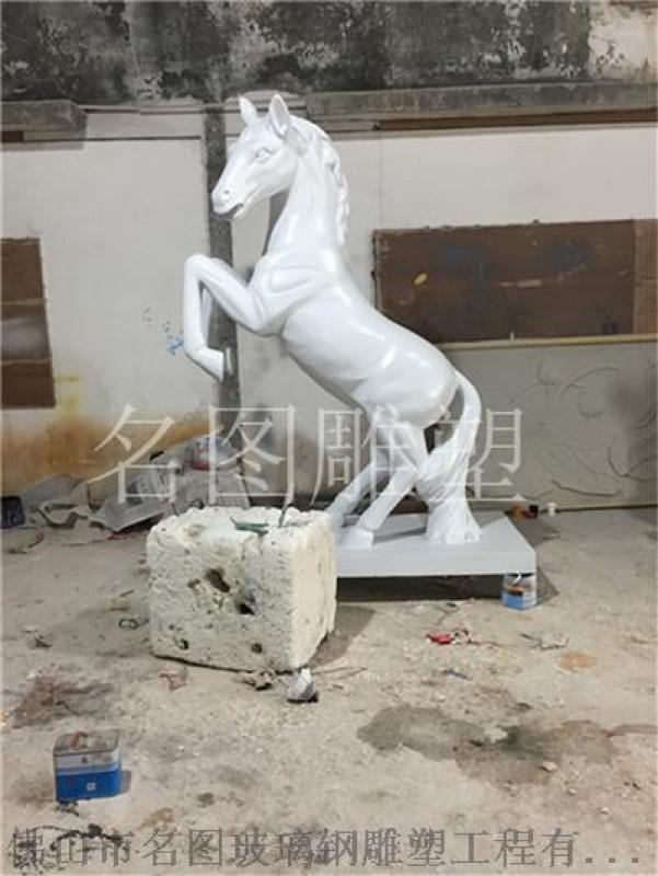 玻璃钢雕塑工艺品、玻璃钢艺术雕塑厂家