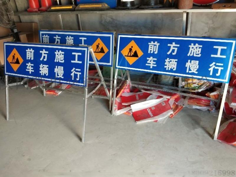 交通标志牌,道路反光标志牌,陕西驰也厂家制作