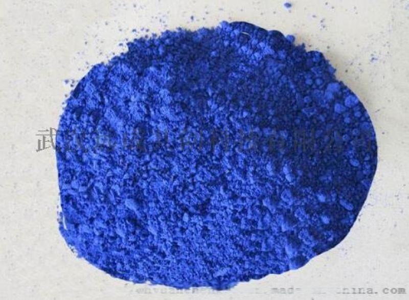 工業級鹼性藍 26原料生產廠家