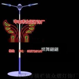 春节街道亮化外墙图案灯树上挂件灯 凤翔路灯杆装饰灯