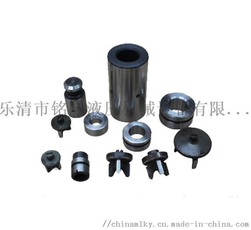 乳化泵吸液阀芯阀座RB80排液阀芯阀座