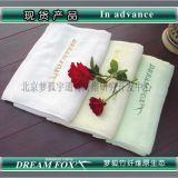 梦狐第三代高品质竹纤维毛巾