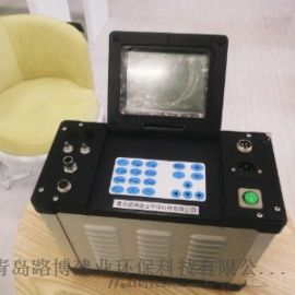 计量院审批LB-70C自动综合烟尘烟气分析仪