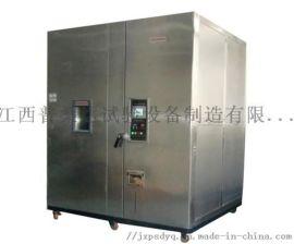 大型实验室步入式高温老化试验室