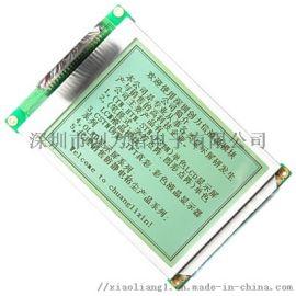 液晶模块工厂320240液晶屏专业制造