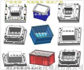 订做储物盒注塑模具