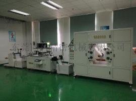 全新的全自动丝印机,卷材丝印机,精密丝印机