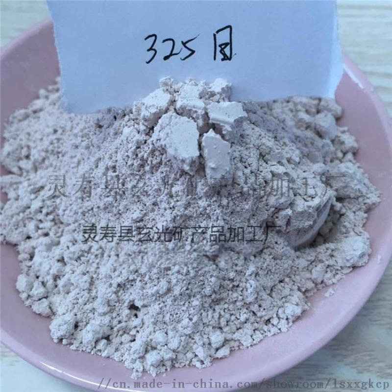 重晶石 防辐射专用硫酸钡 重晶石粉 耐腐蚀