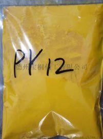 色母粒用高着色力1138联苯胺黄G有机颜料