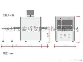 鑫盾安防通道式X光安检机XD5