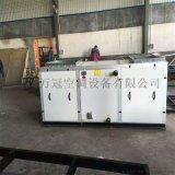 组合式空调机组 中央空调空调器