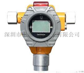 新国标氧气浓度报警仪/检测仪/探测器带声光报警