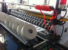 盘纸分切机 高速盘纸分切机