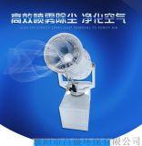 新型风送式喷雾机  雾炮机品牌  除霾雾炮
