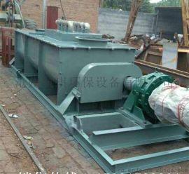 热电厂  粉尘加湿搅拌机厂家直销卧式粉尘加湿机规格