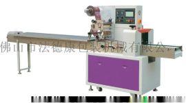 保鲜膜包装设备 FDK-350B枕式包装机 日用品枕式包装机械厂家供应