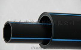 PE实壁管给水管排水管1.6Mpa管材厂家直发