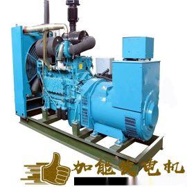东莞发电机配套工程 1900kw沃尔沃发电机