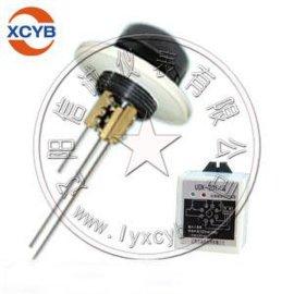电接触液位控制器(UDK-201G UDK-201GH)