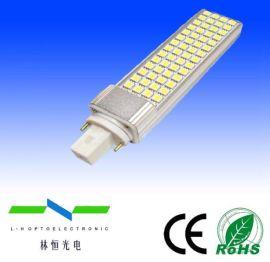 LED横插灯(LH-G24-13W)