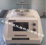 【快速导热系数测试仪】HS-DR-5和晟TPS瞬态导热系数测试仪供应