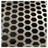 厂家供应铝穿孔板幕墙 外墙装饰六角孔鋁板網