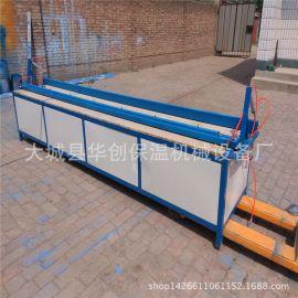 氣動加壓塑料板折彎機 自動化流水線折角機 廣告燈箱用