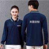定做工作服T恤秋冬季長袖t純色工裝時尚廣告文化POLO衫訂定製男女